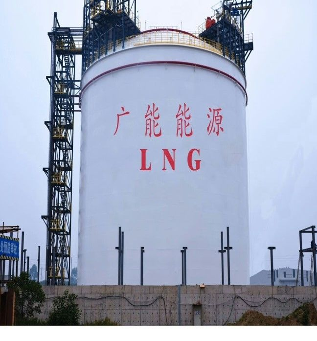Cryogenic Ethylene Single Containment LNG Storage Tank 20000m3 High Efficiency